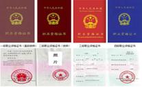 广州市大牛职业培训学校正式成立